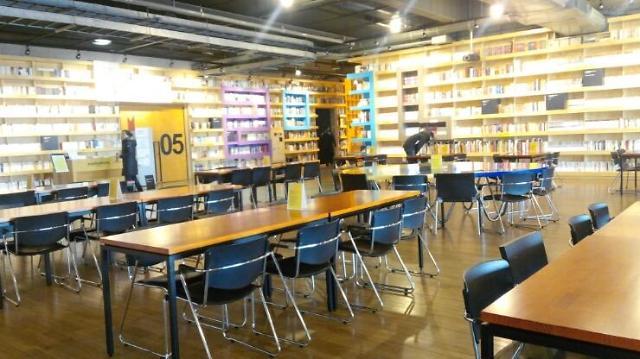 当书店遇上咖啡馆——坡州出版城的冬日之旅