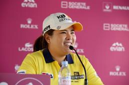 박인비, 여자골프 세계랭킹 1위로 올시즌 마무리