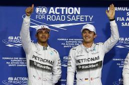 메르세데스-벤츠 AMG 페트로나스 F1 팀, 2014 F1 월드 챔피언십 1-2위