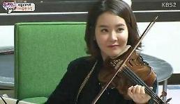 규현과 연인사이로 오해받는 친누나, 알고보니 하루 바이올린 선생님?