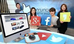현대차그룹, 대한민국 인터넷 소통 대상·소셜 미디어 대상 최고상 수상