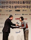 한국지엠, 인터넷‧CEO 소통 대상 수상
