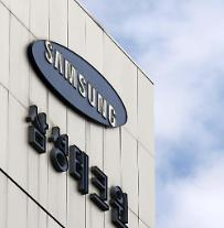 Samsung Group to sell 4 units to Hanwha