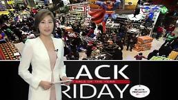 [AJU TV] 세계이슈Talk : 블랙프라이데이 직구 열기 후끈…무얼 챙겨야 하나?