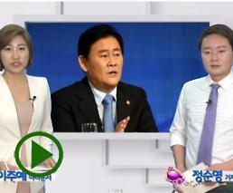 """[AJU TV] 최경환 정규직 과보호 발언에 뿔난 회사원들 """"유리지갑도 모자라?"""""""