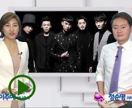 """[AJU TV] 버즈 8년 전 해체이유 """"멤버간 불화는 아니지만 솔로선언 때문에?"""""""