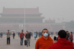스모그 몸살 중국 베이징, APEC블루 이어가자...상시 차량2부제 검토