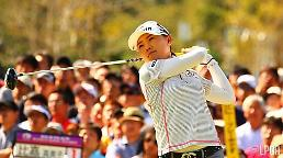 이보미·신지애, 일본 LPGA투어챔피언십 첫날 1언더파로 공동 9위