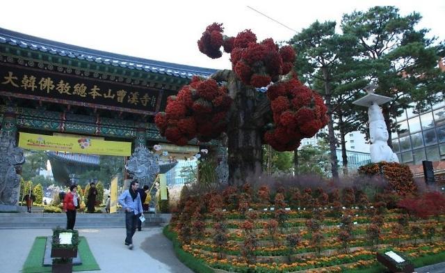 首尔寺院生活体验周本周举行