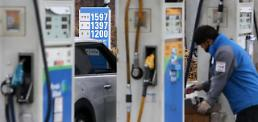 .Gasoline falls below 1,600 won per liter  .