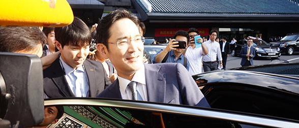 Lee Jay-yong Koreas 2nd richest man