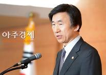 """윤병세 장관 """"북한 인권, 안보리서 어떤 방식으로든 다뤄질것"""""""
