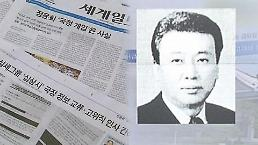 정윤회·십상시 회동 진위 가린다