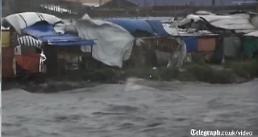 태풍 하구핏 필리핀 강타