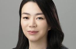 조현아 부사장 교신 내용 공개