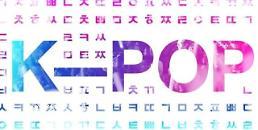 .韩流内容企业与小米TCL等中国IT翘楚合作.