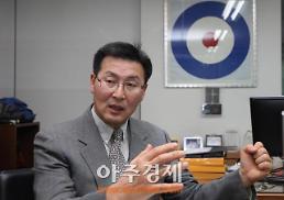 채정태 모닝스타코리아 대표