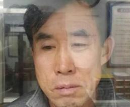 토막살인 사건 피의자 얼굴 공개