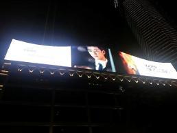 중국 충칭, 한국기업 메카로 부상