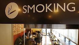 """.韩国""""禁烟令""""范围再扩大 咖啡店受波及急寻出路."""