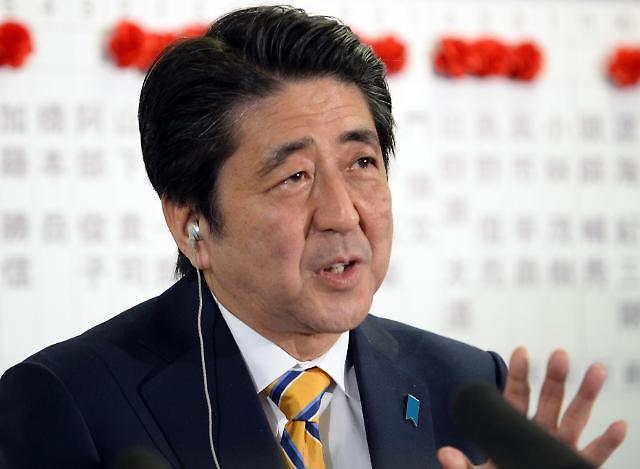 [日本自民党の圧勝にアベノミクス・円安加速化 韓国経済に及ぼす影響は... 日本自民党の圧勝