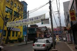 서울 속 중국, 대림동을 가다