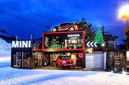 겨울이 돌아왔다 스키장 MINI 라운지 오픈