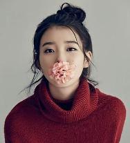 K-pop star IU South Koreans most favorite singer in 2014: survey
