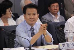 """정동영 """"통합진보당 해산, 조봉암·인혁당 이은 또 다른 오욕의 역사"""""""
