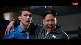 "FBI""북한이 소니 해킹"""