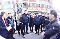 인천시의회 안전관리 특위, 십정2지구 안전관리실태 현장활동 나서