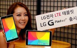 .LG电子 LG G Pad8.0 LTE版本24日登陆韩国.