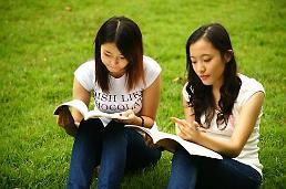 .韩国近半女大学生对结婚持消极态度.