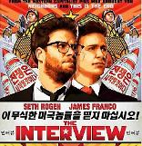 .Sony to release North Korea farce on Christmas Day.