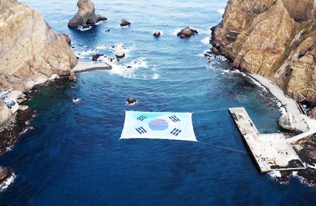 超大型韩国国旗现身独岛 将申请吉尼斯世界纪录