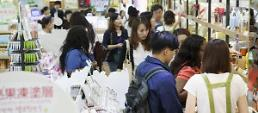 .South Korea logs tourism surplus for 3 straight months  .