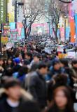 .韩国逾七成公民认为政治经济有失公允.