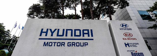 Hyundai Motor to invest $72.7 bil. by 2018