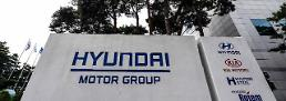 .Hyundai Motor Group plans to invest $72.7 billion by 2018 .