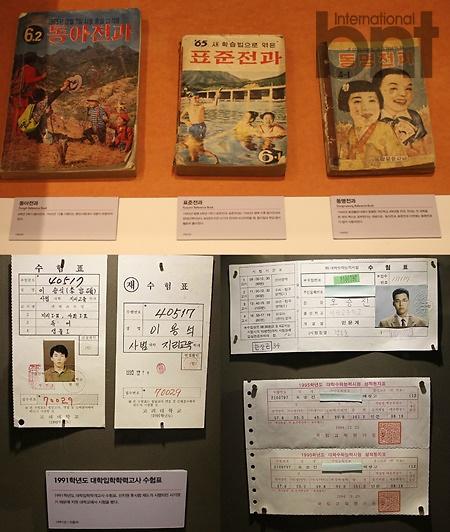 1月之旅:寒冬中的温暖 首尔博物馆之旅(4)
