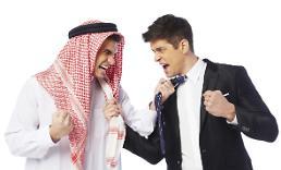 이슬람 무함마드 만평에 왜 분노하나