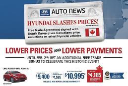현대차, 캐나다서 <R>폭탄 세일</R> 이유?