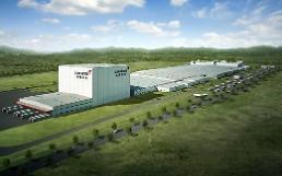 .锦湖韩亚中国南京工厂搬迁 2016年前将分阶段实施.