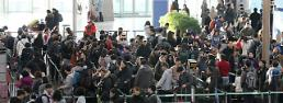 .S. Koreas airline traffic grows 7% in 2014.