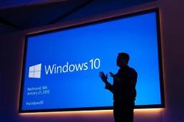 MS의 전략 전환, 윈도10이 공짜