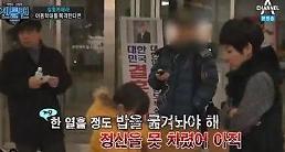 [유튜브] 인천어린이집 폭행 사건…젠틀맨 아동 학대 목격 실험