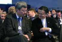 [영상중국]다보스포럼 간 중국 재계 인사들, 마윈 린이푸 다 있네