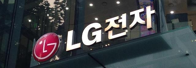 LGs smartphone sales soar 25.2% in 2014