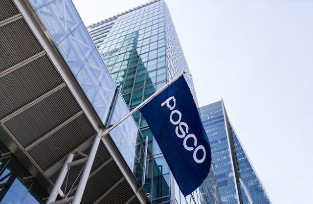 4 South Korean firms put on worlds 100 most sustainable corporations list