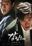 .今年最值得期待的韩流明星——李敏镐.